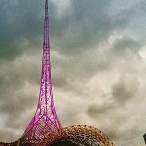 Art Centre Melbourne - Purple for Prince